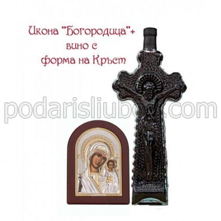 """Вино """"Кръст"""" + икона """"Казанска Богородица"""""""