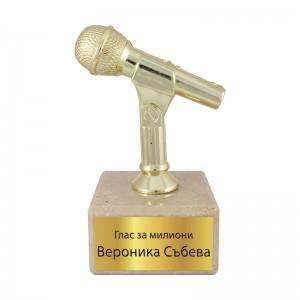 Статуетка за певец/певица с Ваш надпис