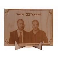Дървена рамка - плакет, с Ваша снимка и/или надпис