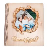 Дървена кутия книга с цветна снимка за 8 март