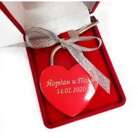 Заключете любовта с гравиран катинар СЪРЦЕ, в подаръчна кутийка