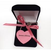 Гравиран катинар розово СЪРЦЕ, в подаръчна кадифена кутийка