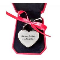 Заключете любовта си с катинар Сребърно Сърце, в подаръчна кутийка