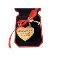 Заключете любовта си с катинар Златно Сърце, в подаръчна кутийка