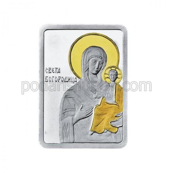 "Сребърно кюлче ""Света Богородица"", с частично златно покритие"