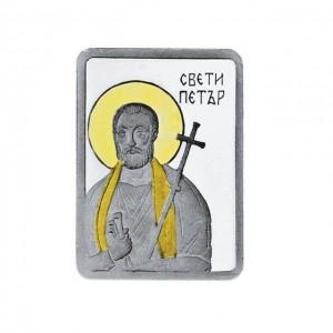 "Сребърно кюлче ""Свети Петър"", с частично златно покритие"