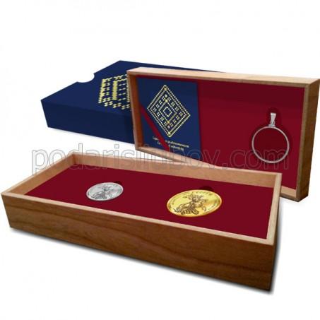 """Колекция """"Свети Георги"""" в дървена кутия"""