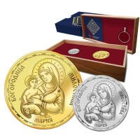"""Колекция монети """"Св. Богородица, Умиление"""" (15.08.)"""