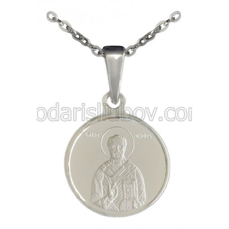 "Сребърен медальон ""Свети Николай Чудотворец"""