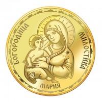 """Медал """"Св. Богородица, Умиление"""",  с цялостна позлата"""