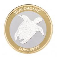 """Сребърна паричка за късмет """"Дълголетие"""", с частично златно покритие"""