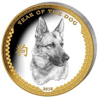 """Сребърна монета """"Годината на Кучето 2018"""""""