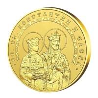 """""""Св. Св. Константин и Елена"""" - медал с цялостна позлата"""