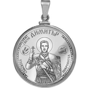 """Сребърен медальон """"Свети Димитър"""""""