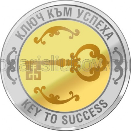 """Паричка с пожелание """"Успех"""", с масивно златно и сребърно покритие"""