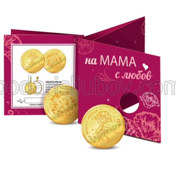 """""""За мама"""", медальон с цялостна позлата"""