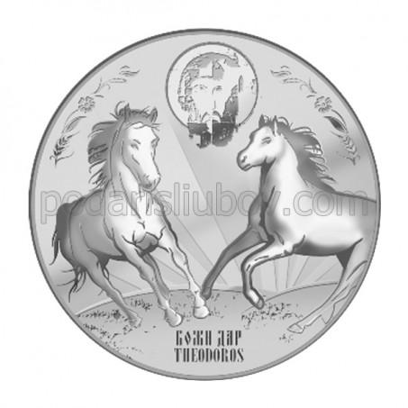 "Сребърен медальон ""Свети Тодор"""
