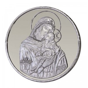 "Сребърен медал ""Света Богородица с младенеца"", 15,5 гр., 3 см"