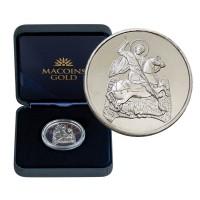 "Сребърен медал ""Свети Георги"", 15.5 гр., 3см"