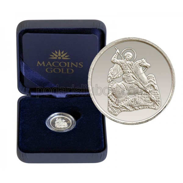 "Сребърен медал ""Свети Георги"", 3 гр., 1,6см"