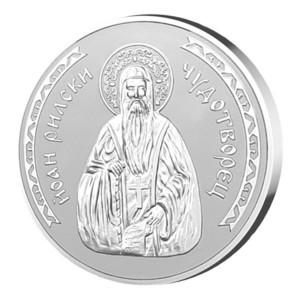 """Сребърен медальон """"Свети Иван Рилски"""""""