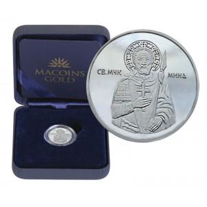 "Сребърен медал ""Свети Мина"", 15.5 гр., 3см"