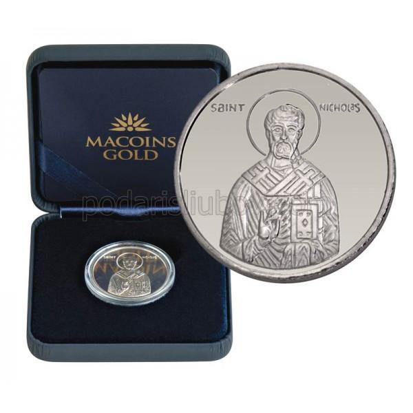 """Сребърен медал """"Свети Николай Чудотворец"""", 15,5 гр., 3 см"""