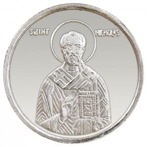 """Сребърен медал """"Свети Николай Чудотворец"""", 3 гр., 1,6 см"""