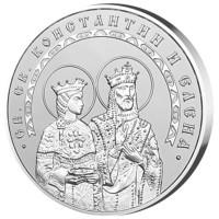 """Сребърен медальон """"Св. Св. Константин и Елена"""""""