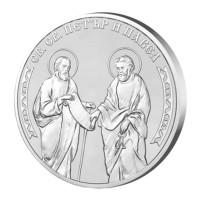 "Сребърен медальон ""Св. Св. Петър и Павел"""