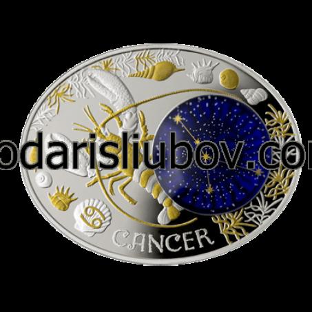 """Сребърна монета """"Зодиакални знаци- Рак"""""""