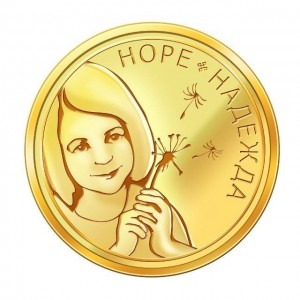 """Надежда"", позлатен талисман"