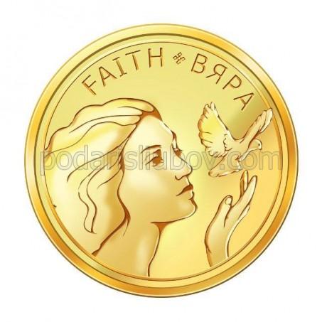 """Вяра"", позлатен талисман"