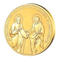 """""""Св. Св. Петър и Павел"""" - медал с цялостна позлата"""
