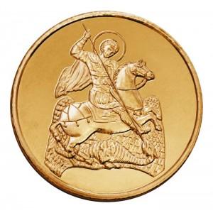 """Златен медал """"Свети Георги"""", 8.55 гр., 3 см"""