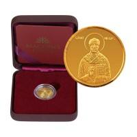"""Златен медал """"Свети Николай Чудотворец"""", 2.25 гр., 1.6 см"""