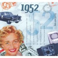 CD картичка с хитове от рождената 1952 година