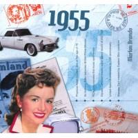 CD картичка с хитове от рождената 1955 година