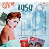 CD картичка с хитове от рождената 1959 година