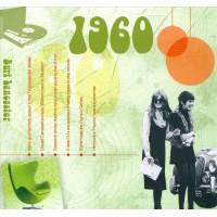 CD картичка с хитове от рождената 1960 година