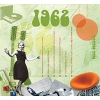 CD картичка с хитове от рождената 1962 година