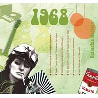 CD картичка с хитове от рождената 1968 година