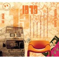 CD картичка с хитове от рождената 1973 година
