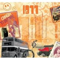 CD картичка с хитове от рождената 1977 година