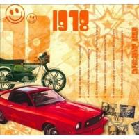 CD картичка с хитове от рождената 1978 година