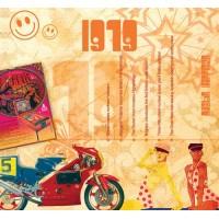 CD картичка с хитове от рождената 1979 година