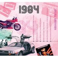 CD картичка с хитове от рождената 1984 година