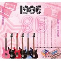 CD картичка с хитове от рождената 1986 година