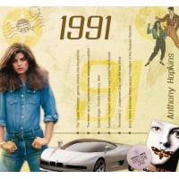 CD картичка с хитове от рождената 1991 година