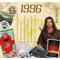 CD картичка с хитове от рождената 1996 година